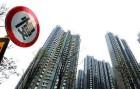 중국 숨은 부채 6조달러...침몰 위기의 '타이타닉'