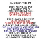 """원안위 """"라돈 논란 여성용품 현재 조사 중"""""""