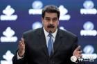 """""""美, 베네수엘라 압박 높여도 원유는 아직 '고민'"""""""