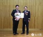 이장호 양산시의원, '소방활동 유공 표창'