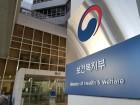 '사무장병원 꼼짝마' 중앙합동수사단 내년 1월 출범