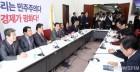 한국당, 국회 상임위 불참키로…오늘 의총서 '전면 보이콧' 결정