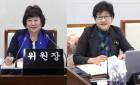 평택시의회 예산결산특별위, 1조6623억원 심사