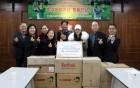 KLPGA '미녀골퍼' 박결, 분당 지역아동센타에 물품 기부