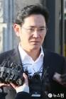대법 전원합의체 간 '국정농단'…삼성바이오, 이재용 '올가미'되나