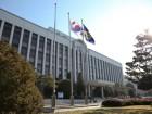 '미투' 극단 번작이 조증윤 대표, 항소심서 징역 6년…1년 늘어
