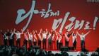 마지막 합동연설회서 '5.18·박근혜' 본심 드러낸 한국당 후보들