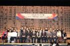 금호아시아나, 日 도쿄서 한국어말하기대회 개최