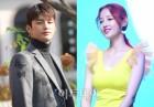 서인국♥박보람 열애·류현진♥배지현 프러포즈·'강식당' 강호동까스·후지이 미나 인증샷 등