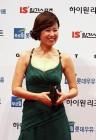 박미선 추돌사고·임형준 이혼·호날두 퇴장·'라디오스타' 조인성 결혼언급 등