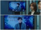 영화 '상류사회' 속 '젠트리피케이션'…인간 욕망의 발현