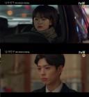 """수목드라마 '남자친구' 예고…송혜교 찾은 박보검 母 """"제발 헤어져달라"""""""