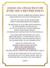 남양유업, '아이꼬야' 카토캔 제품 판매 중단…카토캔이 뭐길래?