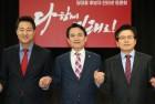 컨벤션 효과 실종, 지지율은 뚝뚝…흥행부진 앓는 한국당 전대
