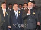 서울평화상 시상식 참석하는 모디 총리