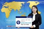 신한은행, '글로벌 경영 컨설팅' 대상 국가 확대