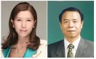 농협금융, 신임 사외이사에 남유선ㆍ이진순 교수