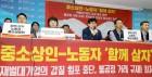 靑 자영업 비서관에 인태연… 본지 보도 '적중'