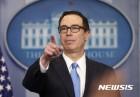 美, 北과 거래한 러시아 은행에 제재 철퇴