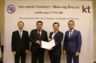 KT, 우즈베키스탄에 300억 규모 '스마트 미터 시스템' 수주