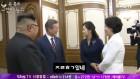 """文대통령·김정은 대화 도중 """"지X하네"""" 욕설 파문"""