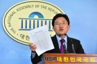 국정 감사 2주차…대여 공세 주도권 잡은 한국당