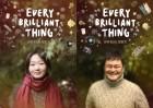"""1인극 '내게 빛나는 모든 것', 김진수·이봉련 """"배역 공유"""""""