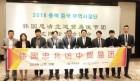 '충북 中企', 중국·베트남서 '희망'을 쏘다