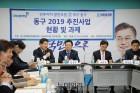 민주당 대구시당-민주연구원, '지방자치' 분권·균형발전 강조