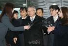 '사법부 치욕의 날' 양승태 前 대법원장 '구속'