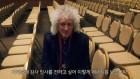 """'퀸' 브라이언 메이 """"늦기 전에 한국 팬들과 만나겠다"""""""