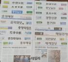 말많고 탈많은 대전시티즌 '김호 물러난다'