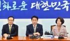"""""""황교안 관련 가짜뉴스 그만"""" 반격 나선 한국당"""