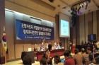 포항 지진 정부조사연구단, '지열발전소에 의한 촉발지진' 결론