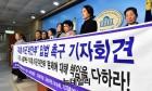 '미군 위안부' 책임 촉구 기자회견