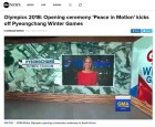 평창동계올림픽 개막식 소개하는 미 ABC뉴스