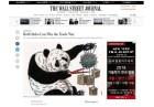 """美 월스트리트저널, """"골수 기득권 공산당 시진핑 세력을 분쇄해야"""""""