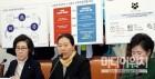 """바른미래당, 민주당 김경수 판결문 분석 기자간담회 겨냥 """" 사법농단이자 법치파괴"""""""