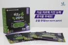 엠에스월드, 일회용 스팀 온열 안대 '허브랑아이랑' 아이패치 전시