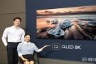 삼성전자, 퀀텀닷에 8K 해상도 적용 'QLED 8K TV' 국내 출시
