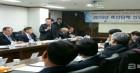 '이개호' 농축산부 장관, 축산관련단체협의회(축단협)방문 신년간담회