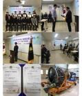 국내 첫 B737기종한정과정 산업체(이스타항공) 위탁교육 수료식