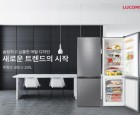 대우루컴즈 냉장고 인기↑···초도 물량 완판 기념 프로모션 진행