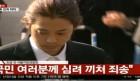 """'정준영 동영상' 특별단속 비웃는 '인기검색어'…""""해외까지 점령"""""""