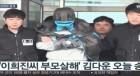 """'궁금한 이야기Y' 제작진, 김다운 파헤친다…""""아는 분 제보 받아요"""""""
