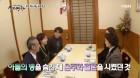 MBN '기막힌…실제상황' 이혼사유 유감