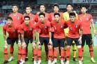 축구 대표팀, FIFA랭킹 55위...2계단 상승