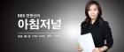 """김태현 """"민주당의 김경수 구하기, 결과적으론 도움 안 될 것"""""""