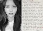 """김소현, 벌써 데뷔 10주년 """"초심 잃지 않고 서른-마흔까지"""""""