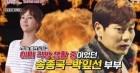 '풍문쇼' 송종국 그리고 박잎선... '아빠 어디가' 논란의 과거 재조명